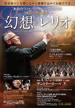 クラシック音楽CDの雑談(2016年...